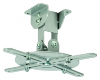 TB Projector ceiling mount TB-M51
