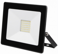 Prožektors LED 200W/IP65/4000K