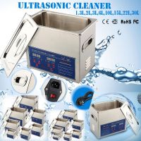 ULTRASONIC CLEANER ULTRA SONIC