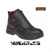 - Boots for welders Welder S3 HRO SRC, black